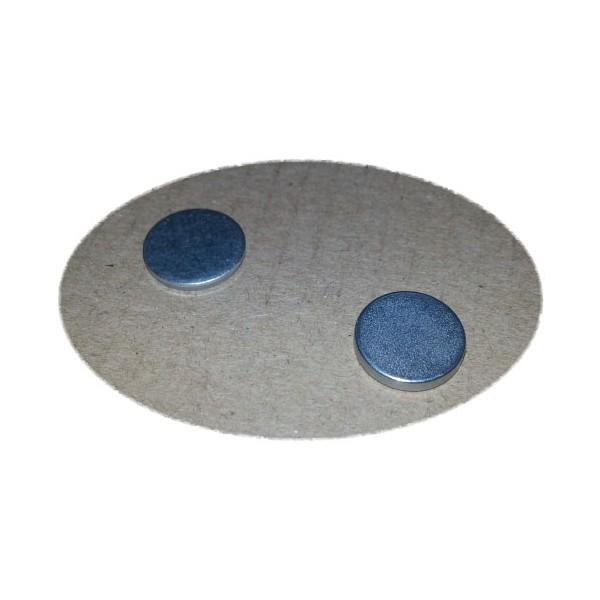 Ответная часть для магнита 12х1,5 мм с магнитом 12х2 мм