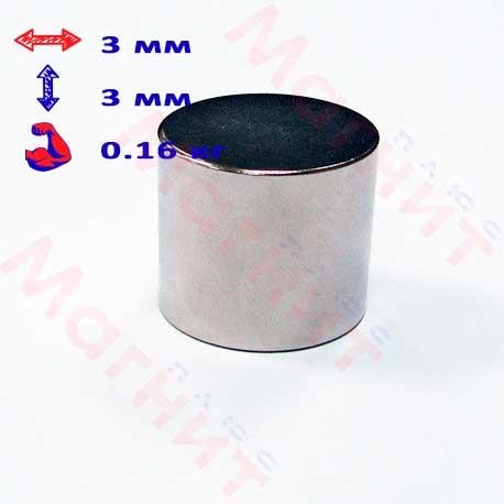 Магнит постоянный неодимовый 3х3 мм 11104