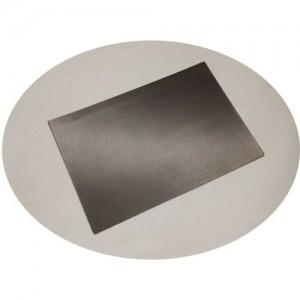 Магнитный винил 0,4 мм с клеевым слоем 10х15 см